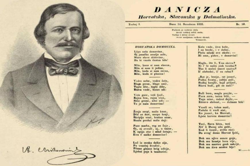 Obljetnica objave pjesme Horvatska domovina